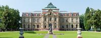 Bundesgerichtshof (BGH)